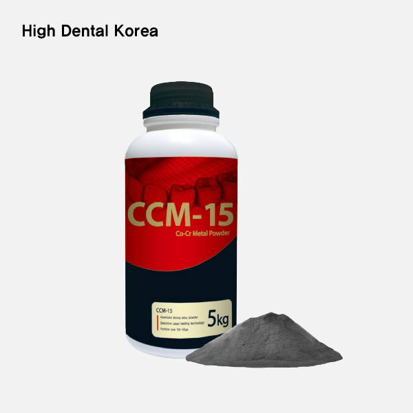 Co-Cr Metal Powder CCM-15_5gkHigh Dental Korea (하이덴탈코리아)